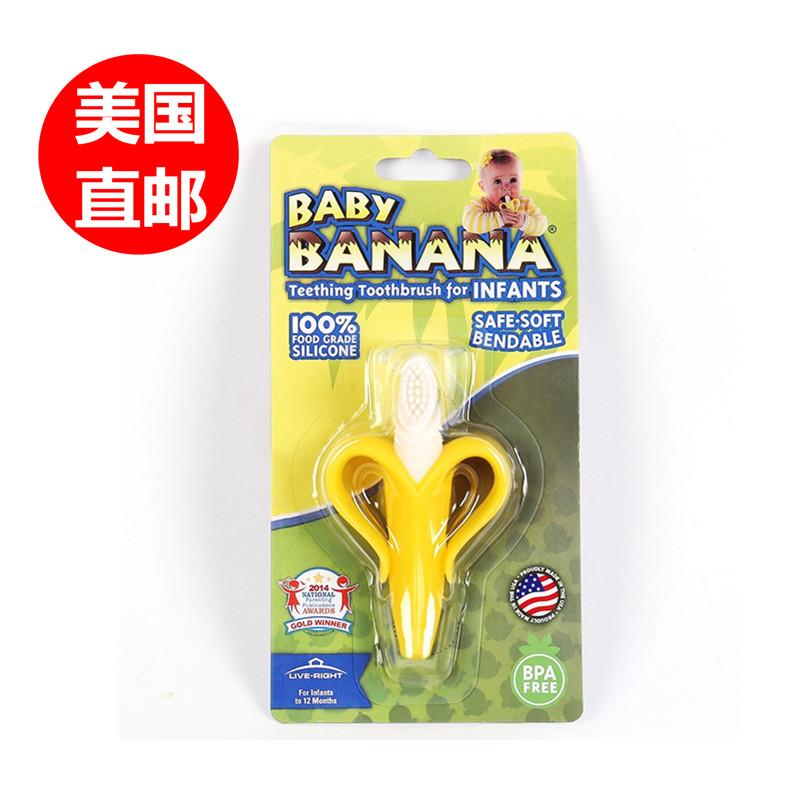 【美国直邮】Baby banana香蕉宝宝婴儿磨牙咬胶硅胶乳牙刷牙胶 香蕉黄