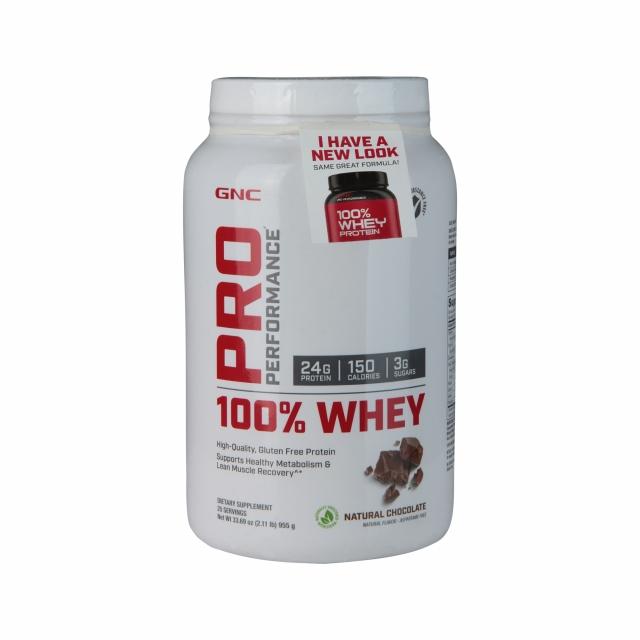 GNC健安喜美国进口100%乳清蛋白粉巧克力味健身塑形955g