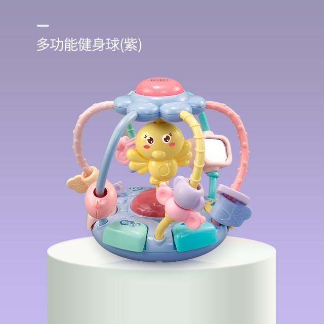 怀恩 婴儿玩具摇铃8合1新功能小鸡音乐牙胶手抓球 紫色