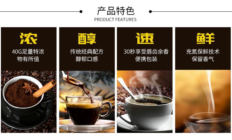 马来西亚旧街场咖啡-原味_06.jpg